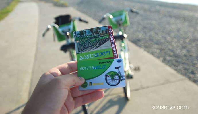 Карточка велопроката