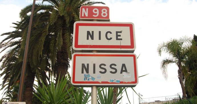 Ура, мы в Ницце!