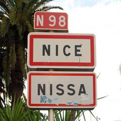 Франция. День 2. Ницца – Канны