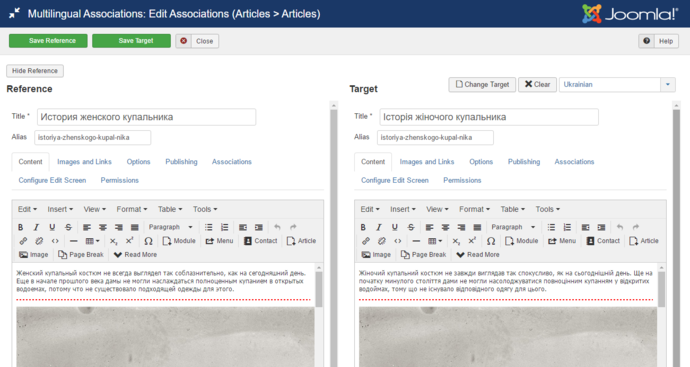 Удобное редактирование языков в Joomla 3.7