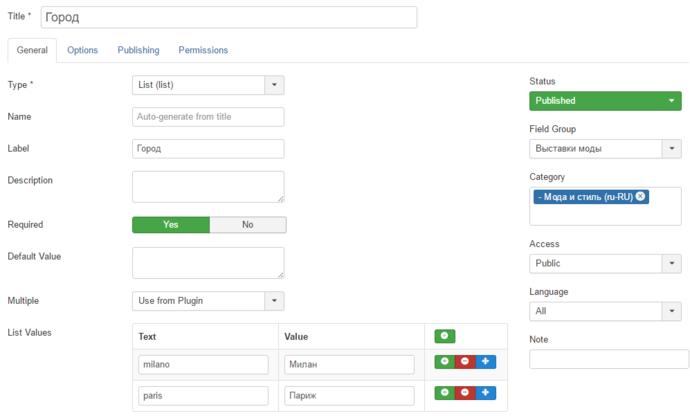 Добавление нового поля в статьи Joomla 3.7