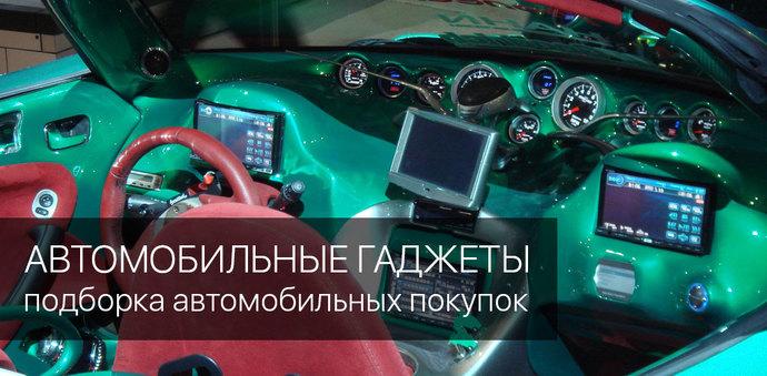 Список «хотелок» для Peugeot 207