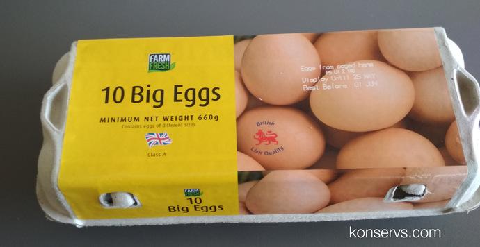 Нестандартная пачка в 10 яиц