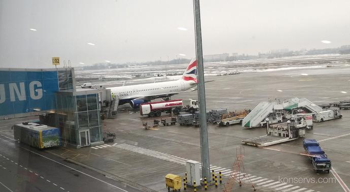 Летели мы туда самолётом British Airways