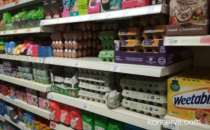 Яйца спрятались