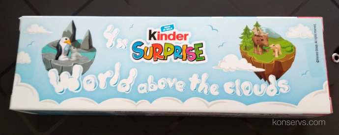 Набор Kinder Surprise — World above the clouds