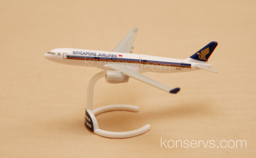 Kinder Surprise Airbus A330-300 by Singapore Airlines